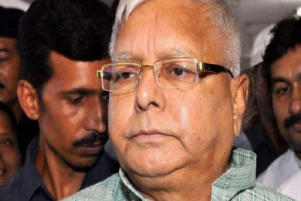 lalu shifted to paying ward of rims