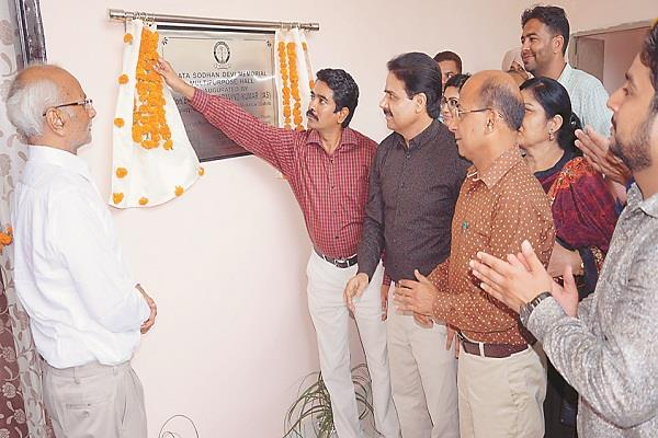 dc inaugurated multipurpose hall with capacity of 500 students