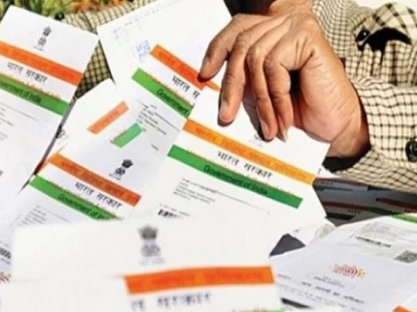 here are the problems in making aadhar cards