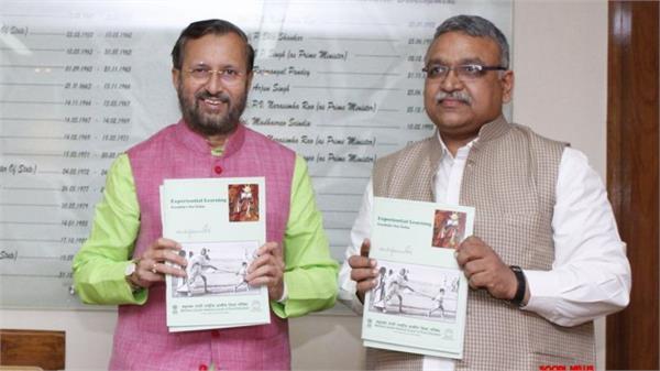 book on mahatma gandhi s  nai talim  launched
