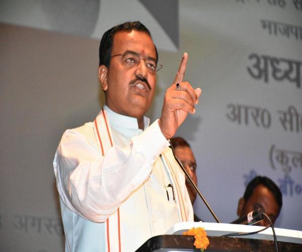 government will not be discriminated against keshav maurya