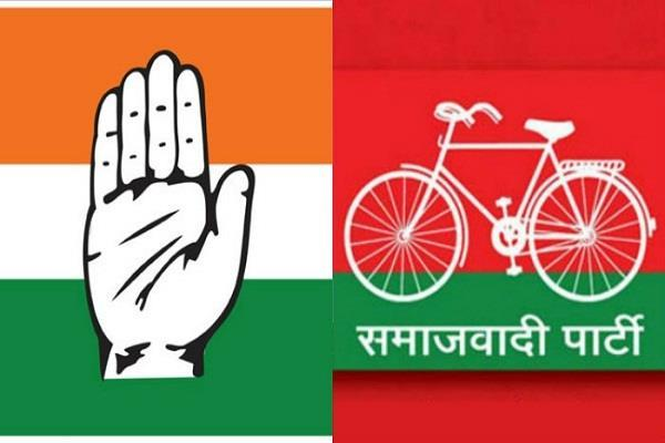 close india congress and sp become together
