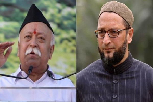 owaisi asked bhagwat who is the dog