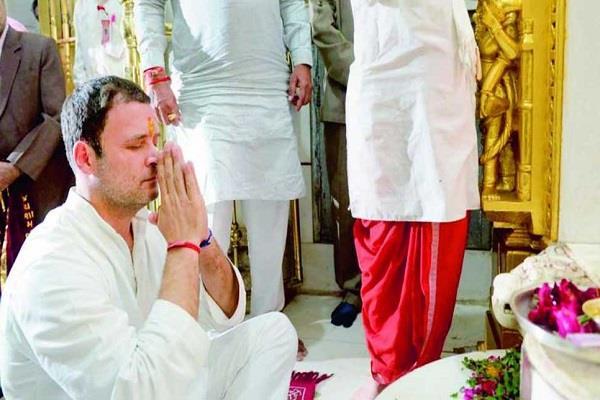 rahul tweet about kailash mansarovar yatra