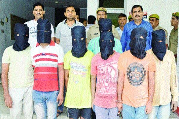 doctor gang police vaibhav krishna