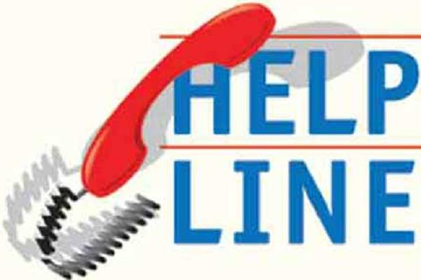 helpline helpline no investigation
