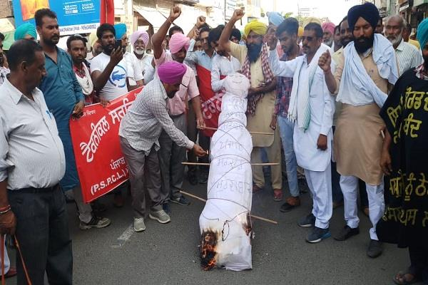 the technical services union has blown the effigy of the punjab government