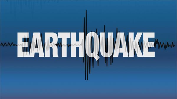 5 5 magnitude earthquake shocks in shinjian province of china