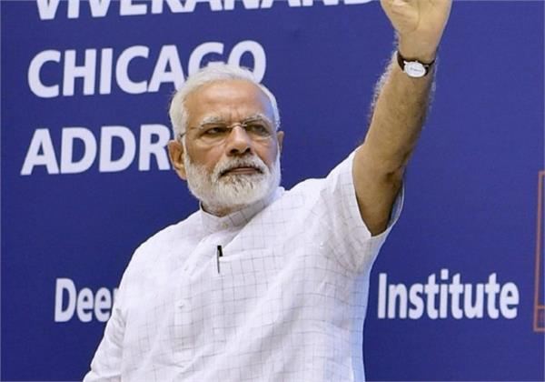 hindus can give various facets of philosophy to solve many problems modi