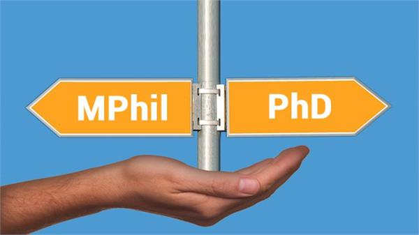 admission process in different courses like mphil phd