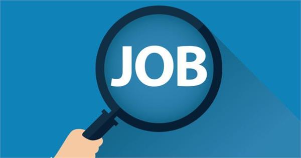 bihar government recruits