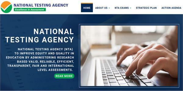 nta helpline number of national tasting agency jam