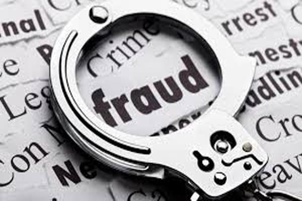 s b i 154 crore fraud case registered
