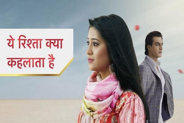 yeh rishta kya kehlata hai fans are disappointed with the upcoming track