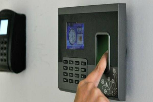 order to increase biometric machine in government schools