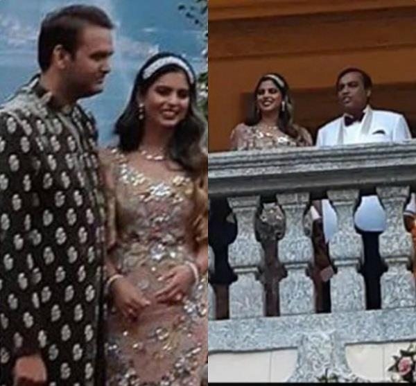 isha ambani engagement