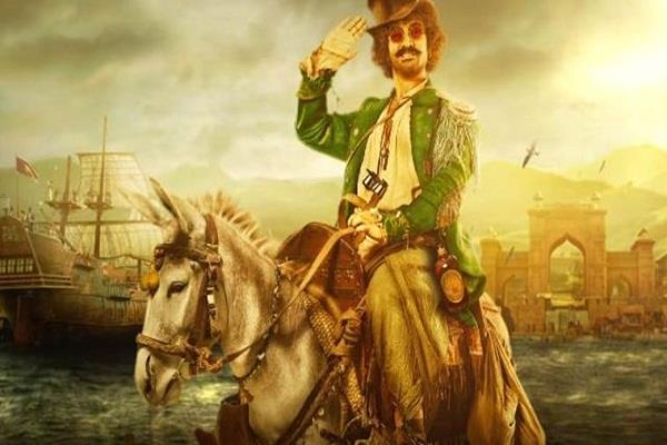 thugs of hindostan motion poster aamir khan first look out