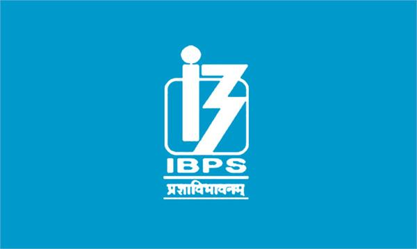 clerk s job in ibps