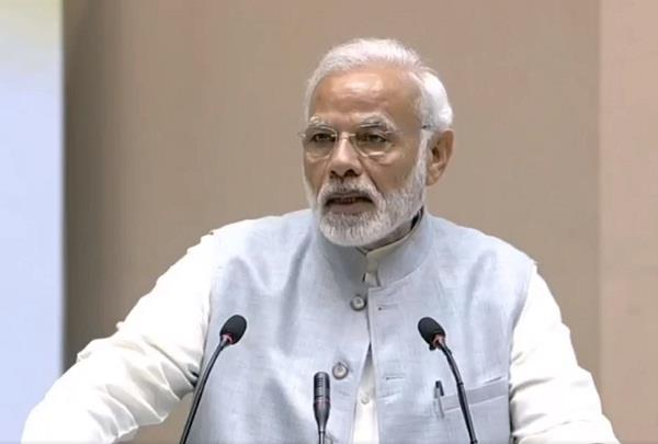 pm addressing the conference on academic leadership