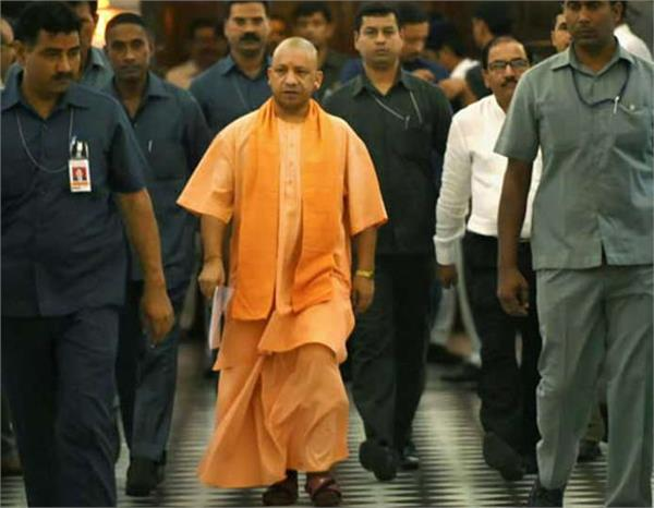 cm yogi visits sonbhadra today