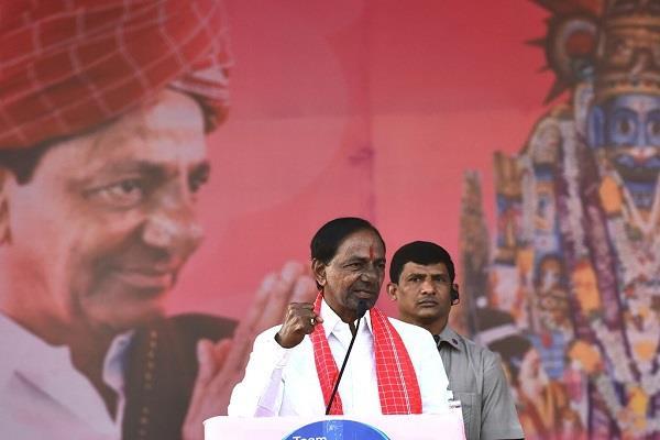 chandrasekhar rao in politics