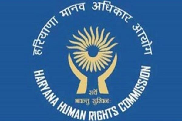human rights commission chairman s remarks