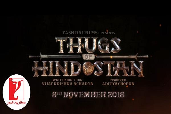 logo video of thugs of hindostan out now