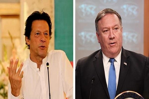 pakistan wants to reduce tension from india with us