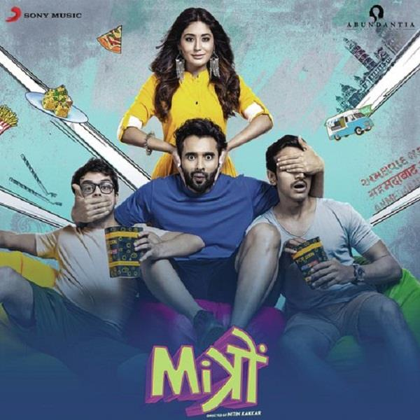 movie review of mitron