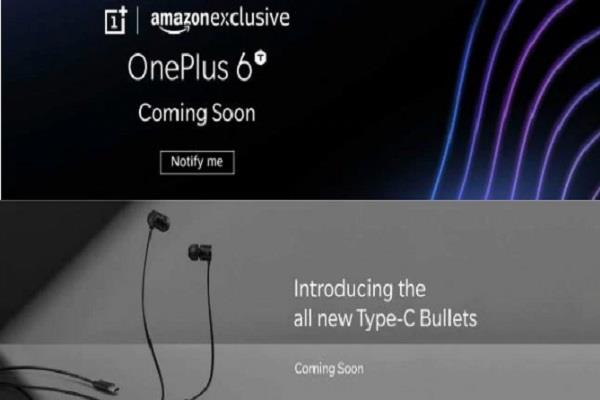 oneplus 6t teaser page is live on amazon india