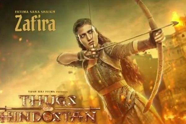 thugs of hindostan second motion poster release
