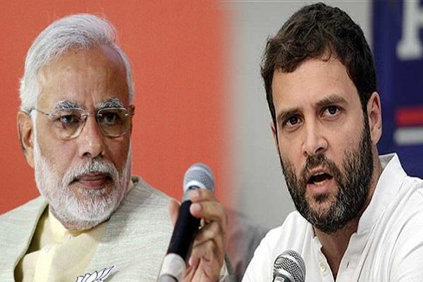rahul gandhi attack on pm modi about rafale deal