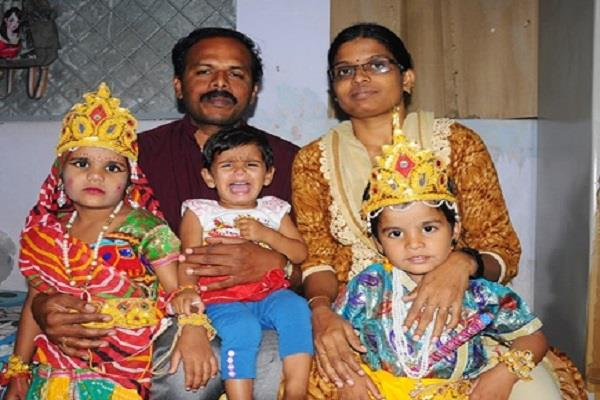 karnataka teacher couple adopts three siblings