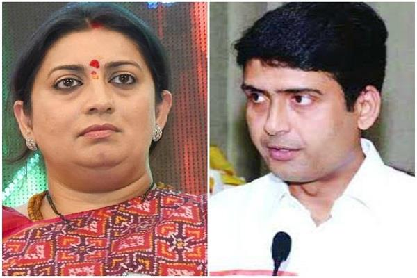 congress mlc overturned on statement of smriti