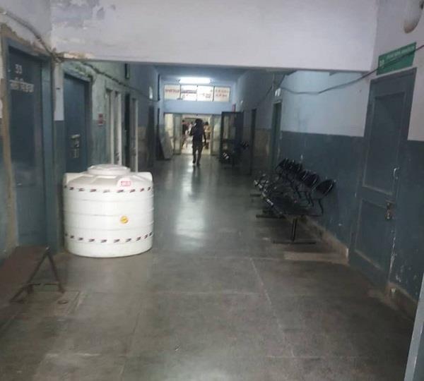 government hospital