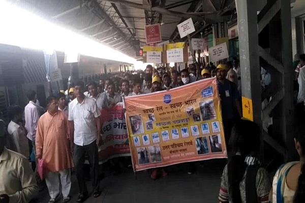 cleaner sanitation campaign with railway organized social organizations