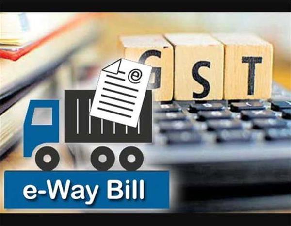 e way bill increased