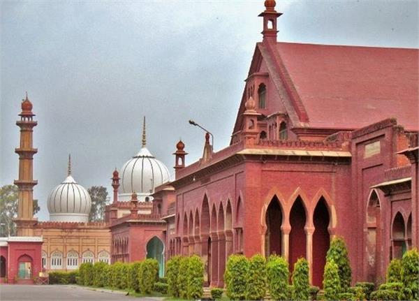 amu told suggestion to remove  muslim  words