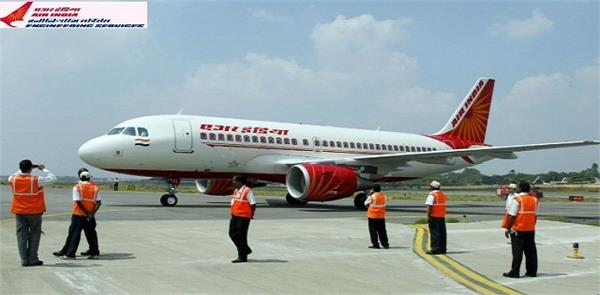 air india recruitment 2018 walk in interview for 77 aircraft technician posts