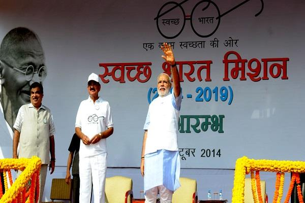 pm modi says swachhata hi seva movement