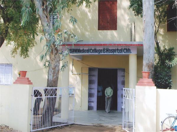 dean inspected for chhatarpur medical college
