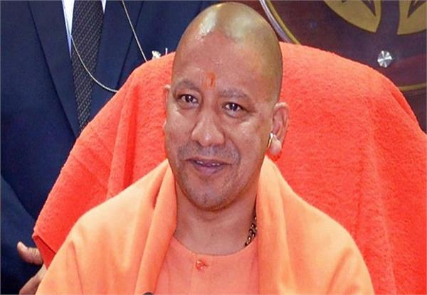 yogi begins from the beginning of cleanliness service campaign
