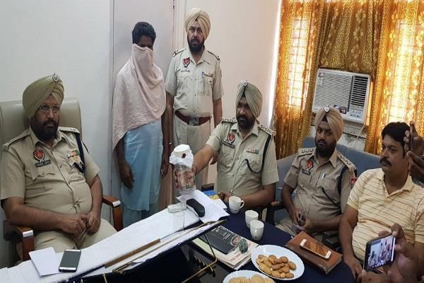 complainant created  million drama punjab news