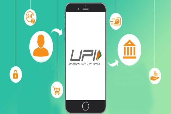 more than 300 million transactions done by upi in august