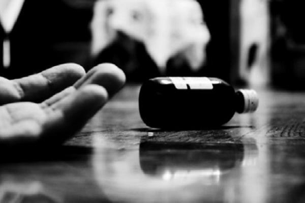 the drunken youth threw pesticide and threw death