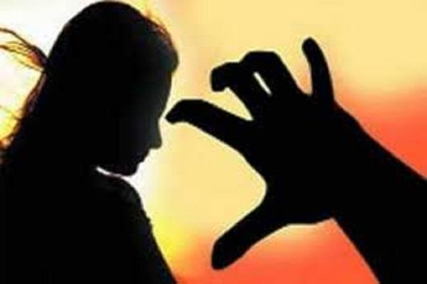 man and tekkari molestation accused arrested