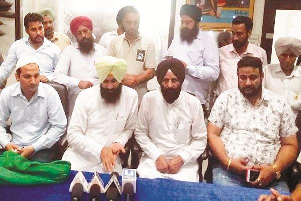 simerjit singh bains  public insaf party delhi international airport bribe