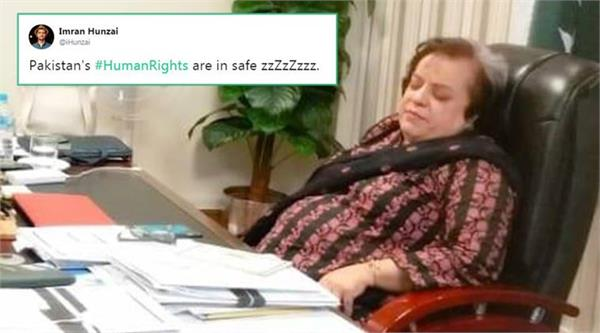 now pak s new human rights minister shireen troll on social media