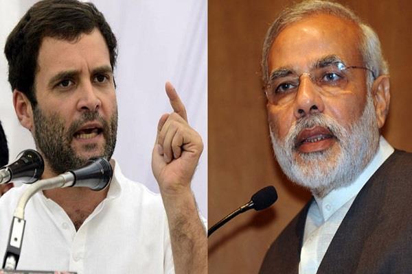 rahul gandhi controversial statements regarding pm modi