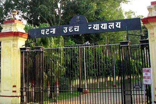 hearing in patna hc today in muzaffarpur case